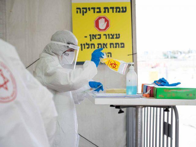 פיתוח ישראלי יכול להגדיל פי 8 את קיבולת בדיקות הקורונה